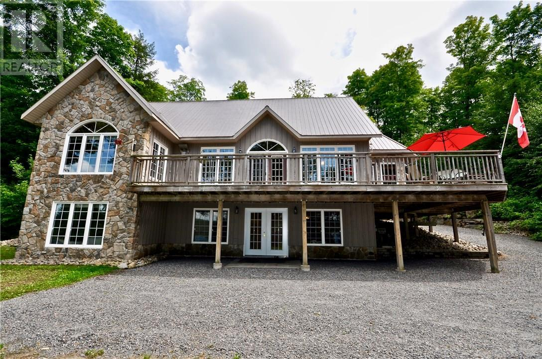 Kearney Cottage for sale near Huntsville showing exterior view